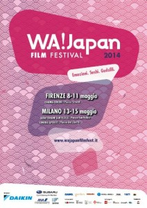 WA-Japan-Film-Festival