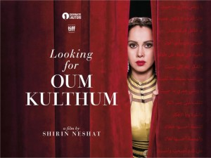 looking-for-oum-kulthum-1024x768