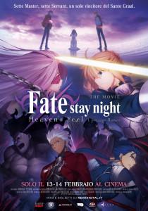 fatestaynight_poster
