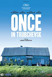 once_in_trubchevsk