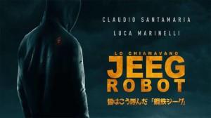 poster-di-lo-chiamavano-jeeg-robot
