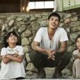 Si è chiusa ieri sabato 30 aprile la 18° edizione del Far East Film Festival. L'edizione della maggiore età ha confermato la vocazione popolare e partecipata dal festival, diversa dai […]