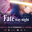 Dopo aver portato in home video tra novembre e gennaio Fate/Stay night: Unlimited Blade Works, Dynit continua, assieme a Nexo Digital, le sue serate evento al cinema con i film […]