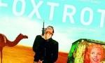 Il Foxtrot è una danza di origine americana con la caratteristica di lasciare i ballerini quasi fermi nel punto in cui si trovano, quattro passi: avanti, di lato e indietro […]