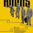 Colpo di fulmine del concorso Orizzonti è Anons (L'annuncio) di Mahmut Fazil Coşkun, film turco che racconta la notte del 22 maggio 1963. Insoddisfatti della situazione politica e sociale esistente […]