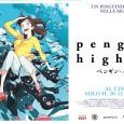 """Il secondo film delle rassegna """"Anime al cinema"""" che Dynit e Nexo Digital portano in questa stagione èPenguin Highway diretto da Hiroyasu Ishida. Uscito questa estate in Giappone, è la […]"""