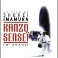 Il quinto appuntamento con il cinema giapponese vede protagonista un altro regista di punta,Imamura Shōhei, e uno dei suoi film più discussi:Dr. Akagi. La prima volta che vidi un fungo […]