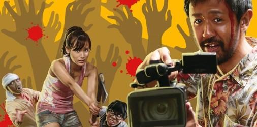 La sedicesima edizione delFestival Cortisonici, in programma a Varese dal 9 al 13 aprile 2019 rende omaggio al cinema horror contemporaneo con il focus A sangue fresco. Focus è la […]