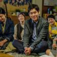 Prodotto da Lee Chang-dong e diretto dalla giovane Lee Jong-unBirthday,uscito nelle sale coreane il 3 aprile con un grande successo di pubblico, ha aperto a 21 edizione del Far East […]