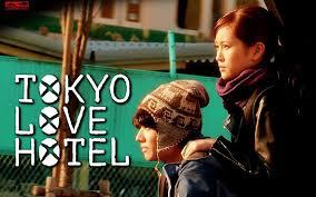 Photo of Tokyo Love Hotel