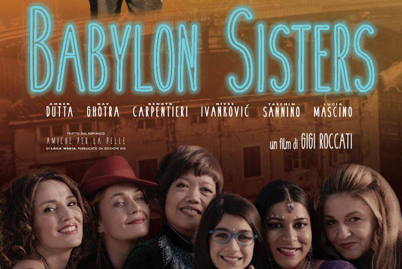 Photo of Babylon Sisters