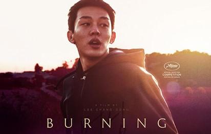 Photo of Burning – Quando l'amore (per il cinema) brucia direttamente sul divano