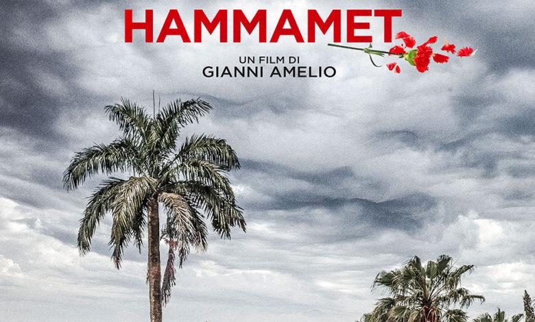Photo of Hammamet