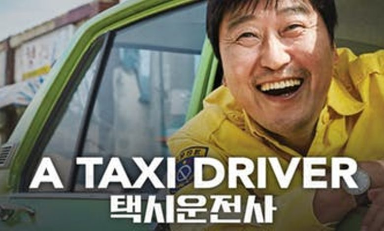 Photo of A Taxi Driver